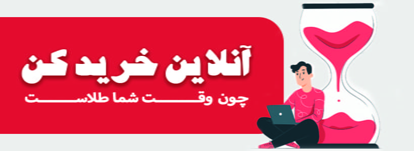 647220818756077-min